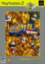 【中古】ピポサル2001 PlayStation2 the Bestソフト:プレイステーション2ソフト/アクション・ゲーム