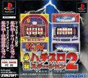 【中古】必殺パチスロステーション2ソフト:プレイステーションソフト/パチンコパチスロ・ゲーム