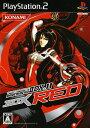 【中古】beatmania 2DX 11 2DX REDソフト:プレイステーション2ソフト/シミュレーション・ゲーム
