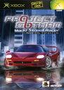 【中古】プロジェクト ゴッサム ワールドストリートレーサーソフト:Xboxソフト/モータースポーツ・ゲーム