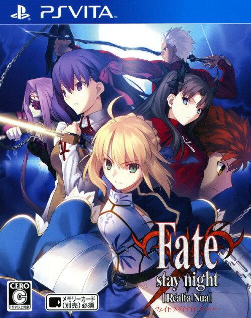 プレイステーション・ヴィータ, ソフト Fatestay night Realta Nua:PSVita