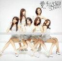 【中古】愛、チュセヨ(DVD付)(A)/SDN48...