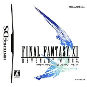 [중고] FINAL FANTASY XII Revanant Wingsoft : Nintendo DS Soft / 롤 플레잉 게임