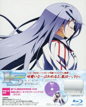 【中古】5.IS (インフィニット・ストラトス) 【ブルーレイ】/内山昂輝ブルーレイ/OVA