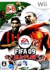【中古】FIFA 09 ALL−PLAYソフト:Wiiソフト/スポーツ・ゲーム