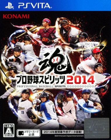 【中古】プロ野球スピリッツ2014ソフト:PSVitaソフト/スポーツ・ゲーム
