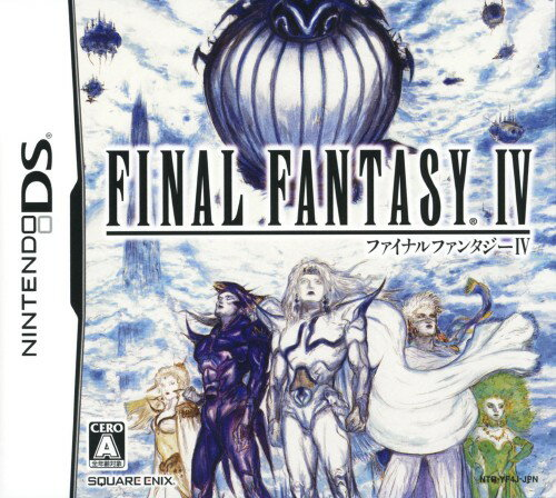 Nintendo DS, ソフト IV:DS