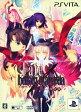 【中古】Fate/hollow ataraxia (限定版)ソフト:PSVitaソフト/恋愛青春・ゲーム