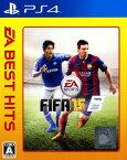 【中古】FIFA 15 EA BEST HITS