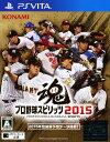 【中古】プロ野球スピリッツ2015ソフト:PSVitaソフト...