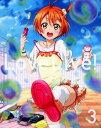【中古】初限)3.ラブライブ! 2nd 【ブルーレイ】/新田恵海ブルーレイ/OVA