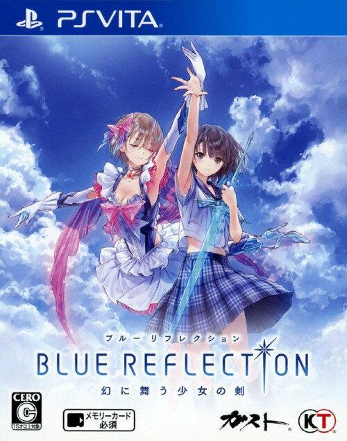プレイステーション・ヴィータ, ソフト BLUE REFLECTION :PSVita