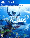 【中古】PlayStation VR WORLDS(VR専用)ソフト:プレイステーション4ソフト/その他・ゲーム