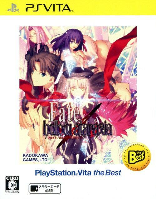 プレイステーション・ヴィータ, ソフト Fatehollow ataraxia PlayStation Vita the Best:PSVita