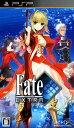 【中古】Fate/EXTRAソフト:PSPソフト/ロールプレイング・ゲーム