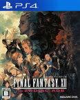 【中古】ファイナルファンタジーXII ザ ゾディアック エイジソフト:プレイステーション4ソフト/ロールプレイング・ゲーム
