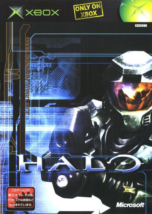 【中古】Haloソフト:Xboxソフト/シューティング・ゲーム