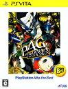 【マラソン中最大P28倍】【SOY受賞】【中古】ペルソナ4 ザ・ゴールデン PlayStation Vita the Bestソフト:PSVitaソフト/ロールプレイング・ゲーム