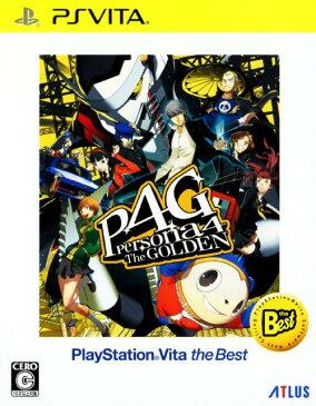 【中古】ペルソナ4 ザ・ゴールデン PlayStation Vita the Best