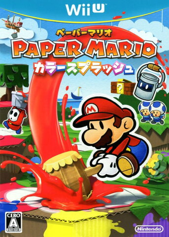 【中古】ペーパーマリオ カラースプラッシュソフト:WiiUソフト/任天堂キャラクター・ゲーム