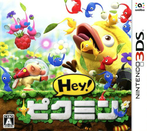 Nintendo 3DS・2DS, ソフト Hey :3DS
