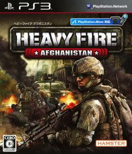 【中古】HEAVY FIRE AFGHANISTANソフト:プレイステーション3ソフト/シューティング・ゲーム