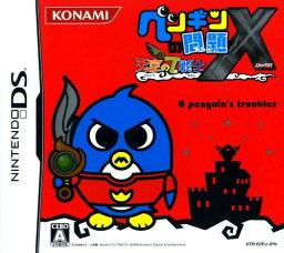 【中古】ペンギンの問題X 天空の7戦士ソフト:ニンテンドーDSソフト/マンガアニメ・ゲーム