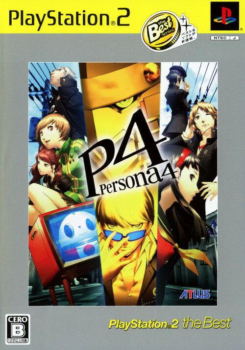 プレイステーション2, ソフト 4 PlayStation2 the Best:2