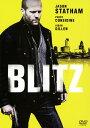 【中古】ブリッツ 【DVD】/ジェイソン・ステイサムDVD/洋画アクション