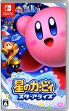 【中古】星のカービィ スターアライズソフト:ニンテンドーSwitchソフト/任天堂キャラクター・ゲーム