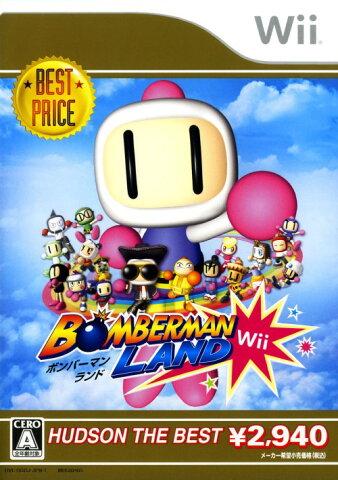 【中古】ボンバーマンランドWii ハドソン・ザ・ベストソフト:Wiiソフト/アクション・ゲーム