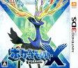 【中古】ポケットモンスター Xソフト:ニンテンドー3DSソフト/任天堂キャラクター・ゲーム
