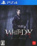 【中古】WHITEDAY〜学校という名の迷宮〜ソフト:プレイステーション4ソフト/アドベンチャー・ゲーム