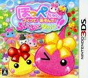 【中古】ほっぺちゃん つくって!あそんで!ぷにぷにタウン!!ソフト:ニンテンドー3DSソフト/シミュレーション・ゲーム