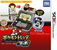 【中古】ポケモントレッタラボ for ニンテンドー3DSソフト:ニンテンドー3DSソフト/任天堂キャラクター・ゲーム