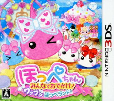 【中古】ほっぺちゃん みんなでおでかけ! ワクワクほっぺランド!!ソフト:ニンテンドー3DSソフト/アクション・ゲーム
