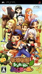 【中古】牧場物語 シュガー村とみんなの願いソフト:PSPソフト/シミュレーション・ゲーム