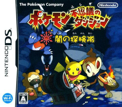 Nintendo DS, ソフト  :DS