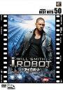 【中古】アイ、ロボット 【DVD】/ウィル・スミス