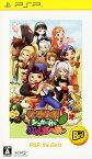 【中古】牧場物語 シュガー村とみんなの願い PSP the Bestソフト:PSPソフト/シミュレーション・ゲーム