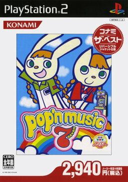 【中古】ポップンミュージック7 コナミ ザ ベスト