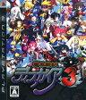 【中古】魔界戦記ディスガイア3ソフト:プレイステーション3ソフト/シミュレーション・ゲーム
