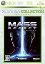 【中古】Mass Effect Xbox360 プラチナコレ...