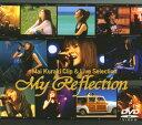 【SOY受賞】【中古】My Reflection 【DVD】/倉木麻衣DVD/映像その他音楽