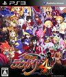 【中古】魔界戦記ディスガイア4ソフト:プレイステーション3ソフト/シミュレーション・ゲーム