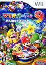 【中古】マリオパーティ9ソフト:Wiiソフト/任天堂キャラクター……