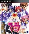 【中古】マブラヴソフト:プレイステーション3ソフト/恋愛青春・ゲーム
