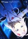 【中古】初限)5.電波女と青春男 【ブルーレイ】/大亀あすかブルーレイ/OVA