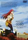 【中古】2.機動戦士ガンダム0080 ポケット…(OVA)(完) 【DVD】/浪川大輔DVD/SF