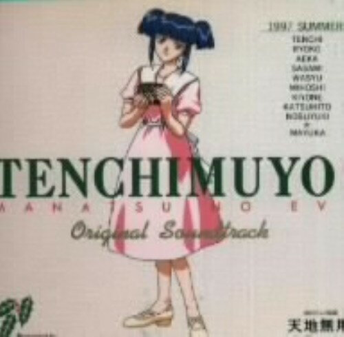 サウンドトラック, TVアニメ  CD